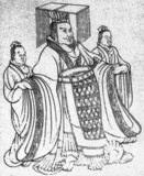 Emperor Wu of Han (pinyin: Hànwǔdì; Wade–Giles: Wu Ti), (156 –29 March, 87 BCE), personal name Liu Che, was the seventh emperor of the Han Dynasty of China, ruling from 141 to 87 BEC. Emperor Wu is best remembered for the vast territorial expansion that occurred under his reign, as well as the strong and centralized Confucian state he organized.<br/><br/>  He is cited in Chinese history as the greatest emperor of the Han dynasty and one of the greatest emperors in Chinese history. Emperor Wu's effective governance made the Han Dynasty one of the most powerful nations in the world.<br/><br/>  As a military campaigner, Emperor Wu led Han China through its greatest expansion — at its height, the Empire's borders spanned from modern Kyrgyzstan in the west, to Korea in the northeast, and to northern Vietnam in the south. Emperor Wu successfully repelled the nomadic Xiongnu from systematically raiding northern China and dispatched his envoy Zhang Qian in 139 BC to seek an alliance with the Yuezhi of modern Uzbekistan.<br/><br/>  This resulted in further missions to Central Asia. Although historical records do not describe him as a follower of Buddhism, exchanges probably occurred as a consequence of these embassies, and there are suggestions that he received Buddhist statues from central Asia, as depicted in Mogao Caves murals.