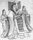 China: Emperor Wu of Han (r. 141-87 BCE) with attendants